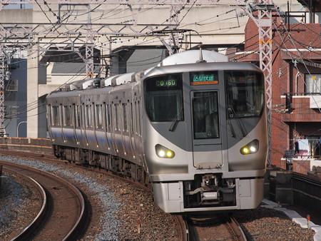 225系区間快速 阪和線美章園駅