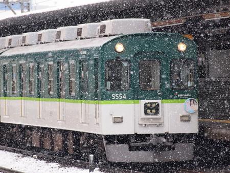 京阪5000系普通丹波橋君HM 京阪本線西三荘駅2
