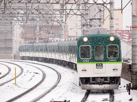京阪2200系普通 京阪本線西三荘駅