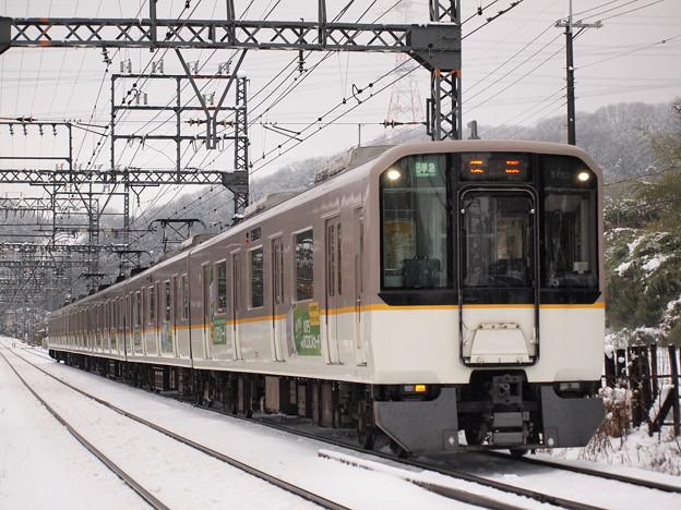 近鉄5820系区間準急 近鉄大阪線大阪教育大前~関屋