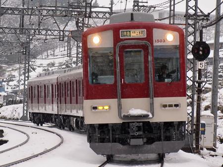 近鉄1400系区間準急 近鉄大阪線大阪教育大前~関屋3