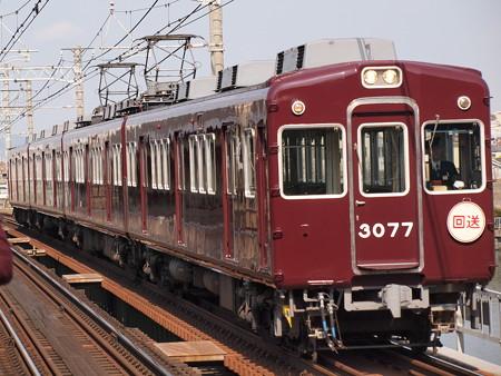 阪急3000系3077F 廃車回送 阪急神戸線神崎川駅