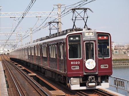 阪急8000系 西山天王山開業HM付き 阪急神戸線神崎川駅