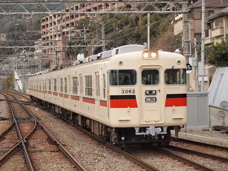 山陽電鉄3000系鋼車 普通山陽須磨駅