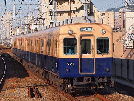阪神5331形普通 阪神本線石屋川駅