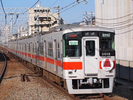 山陽5000系直通特急 阪神本線石屋川駅