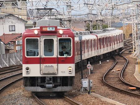 近鉄2600系急行 近鉄大阪線大和八木駅