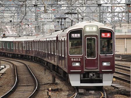阪急9300系特急 阪急京都線十三駅