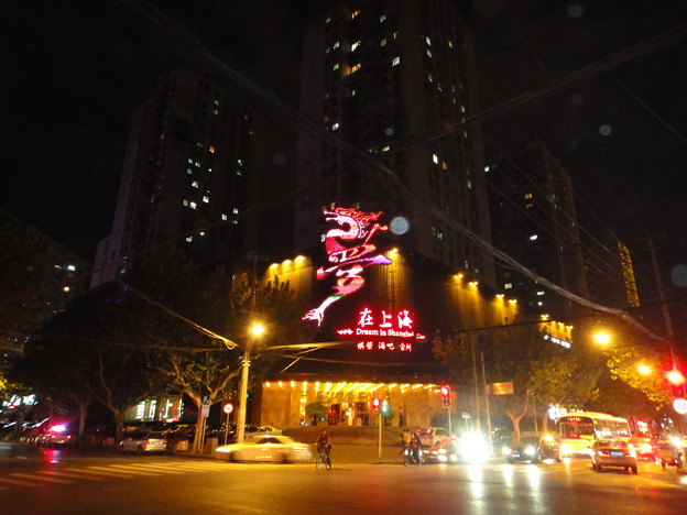 定西路 在上海