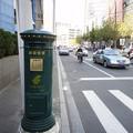 Photos: 緑の郵便ポスト