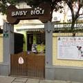 Photos: BABY NO.1