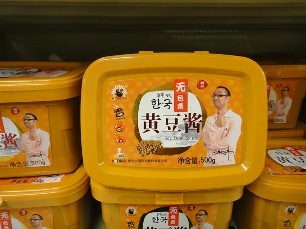 TESCO お気に入りの韓国味噌