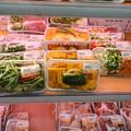 Photos: カット野菜