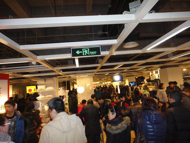 IKEA 大混雑