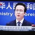 Photos: 外交部 報道官