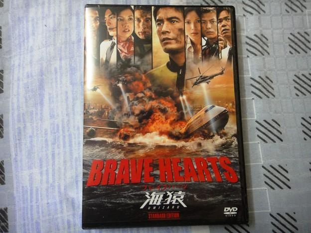 DVD海猿 表