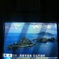 Photos: 3月3日 CCTVニュース (4)