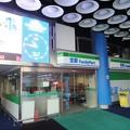 国際フェリー乗り場の待合室のFM