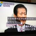 Photos: 公明党の方