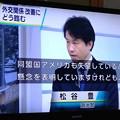 Photos: 報道の方