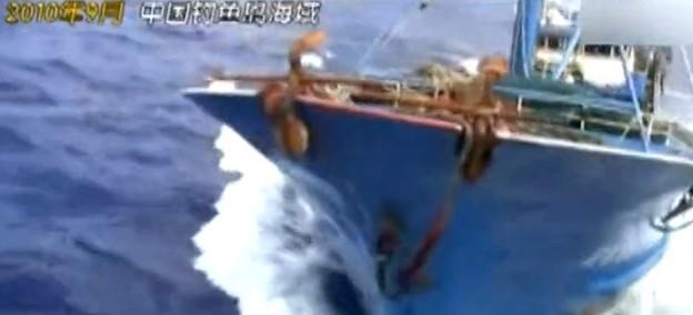 2010年尖閣中国漁船海保衝突事件 (6)