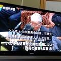Photos: 石原元官房副長官国会参考人招致1