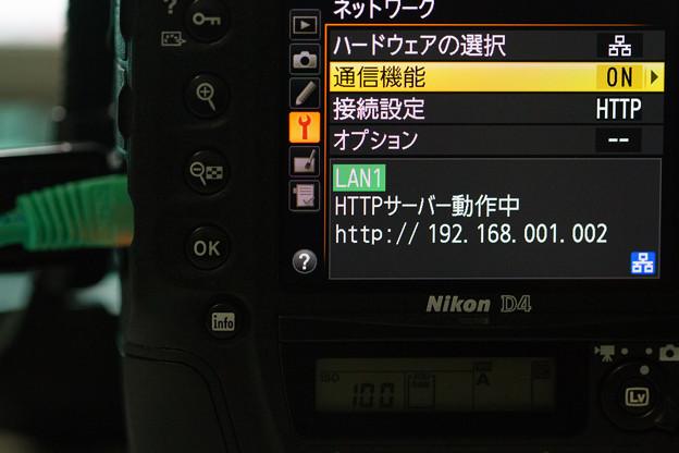 Nikon D4 HTTPサーバー動作中