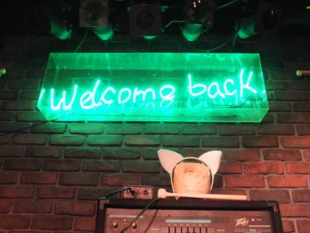 オープンマイク(大塚Welcome back)