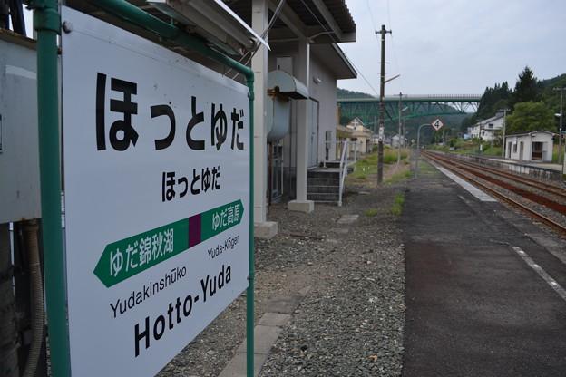 2012.08.26 ほっとゆだ駅
