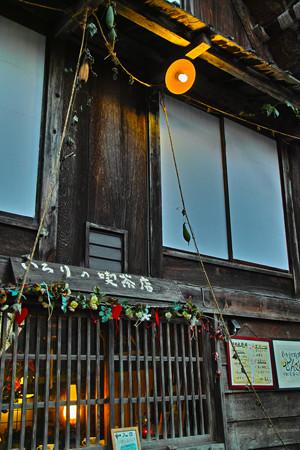 いろりの喫茶店