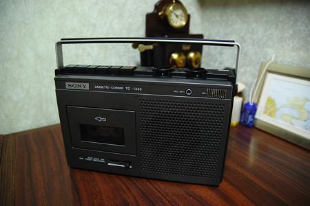 sony tc-1350-2