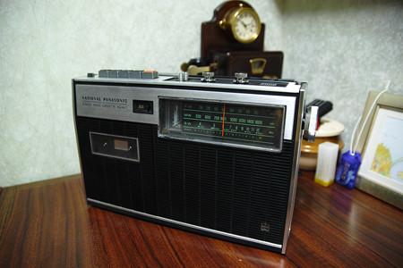 rq-447-2
