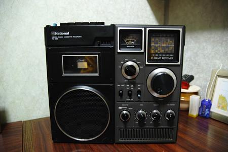 rq-585