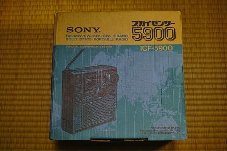 SDIM0400
