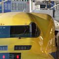 Photos: 名古屋駅出発
