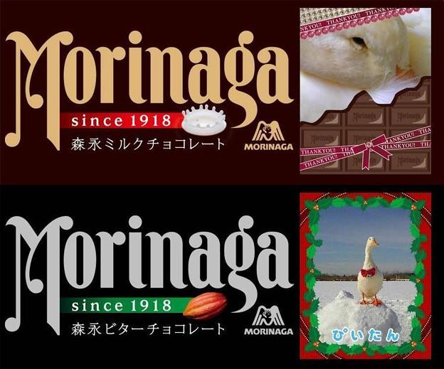 森永ミルクチョコとビターチョコラベル