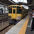 Photos: 何気なく電車をパシャリ♪