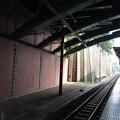 Photos: 四ッ谷駅・総武線ホーム