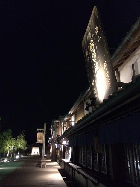 東北道・羽生SA下りの建物