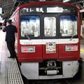 車掌さんシリーズ~京急川崎駅・京急大師線