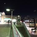 Photos: 三日月と金星と西東京スカイタワー