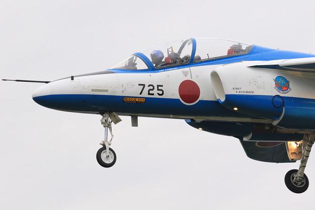 Blue Impuls of Cockpit