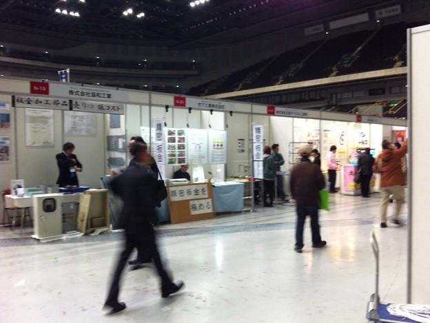 写真: H26.1.29-30 東部工業展 INさいたまスーパーアリーナ 001