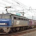 EF200-2