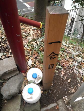 上目黒氷川神社-目黒富士登山-03鳥居と一合目標