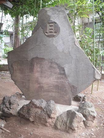 上目黒氷川神社-07富士浅間神社d富士講碑