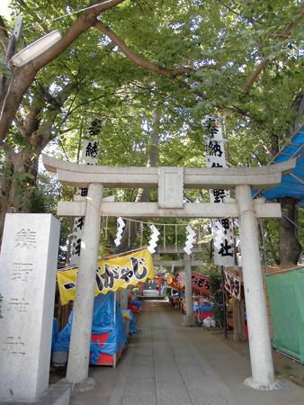 熊野神社-01社号標・鳥居a
