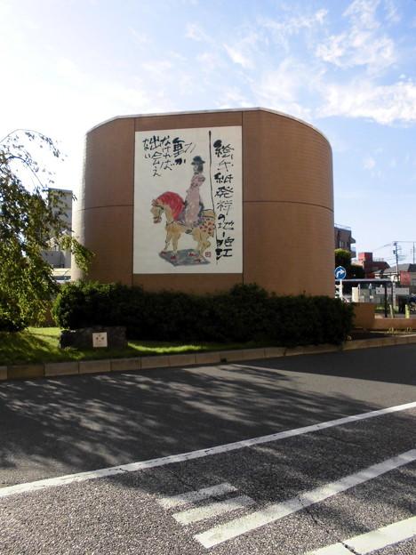狛江駅北口-03絵手紙発祥の地