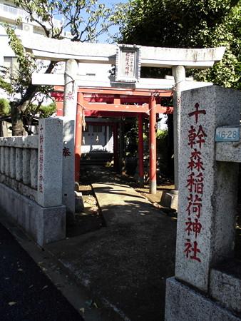 十幹森稲荷神社-01