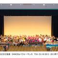 2013.7.14 DANCE&パフォーマンス